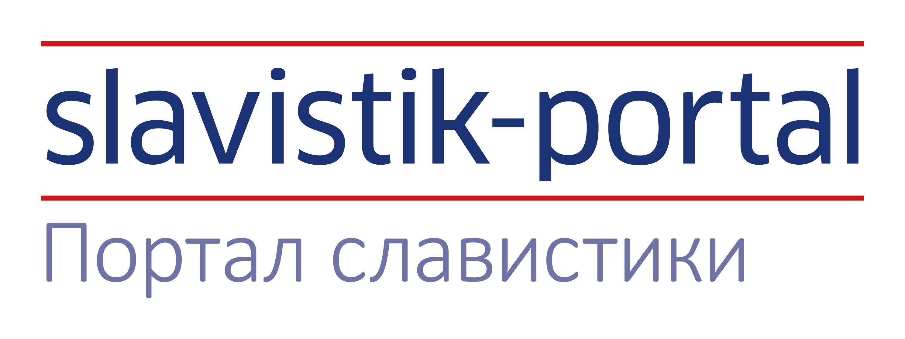 Slavistik-Portal